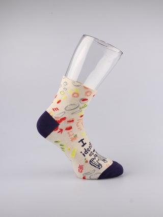Ankle Socks - I Identify as Me